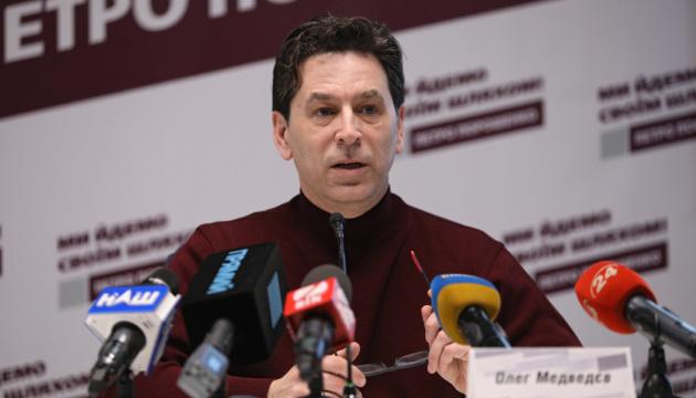 У штабі Порошенка пояснили заміну значної кількості довірених осіб