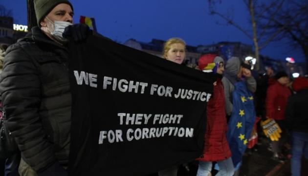 У Румунії не виключають загальнонаціонального референдуму щодо правосуддя