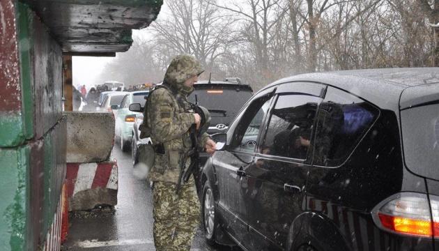 За тиждень КПВВ на Донбасі перетнули майже чверть мільйона громадян
