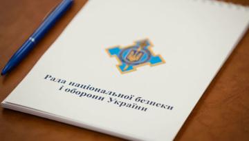 Майданівці просять РНБО відновити газові лабораторії