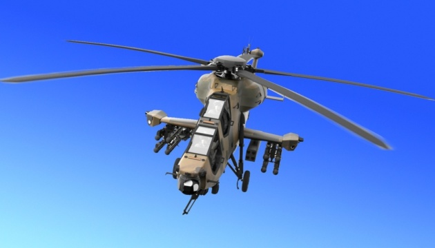 Туреччина налагодить виробництво ударних вертольотів