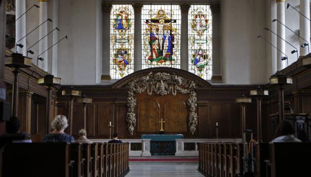 В Англії скасували 400-річне правило про обов'язкове богослужіння щонеділі