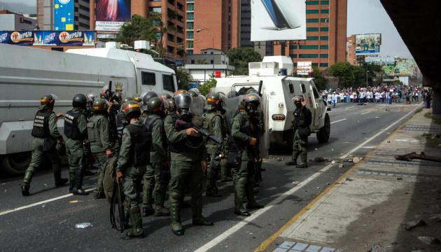Парламент Венесуэлы объявил в стране чрезвычайное положение из-за блэкаута