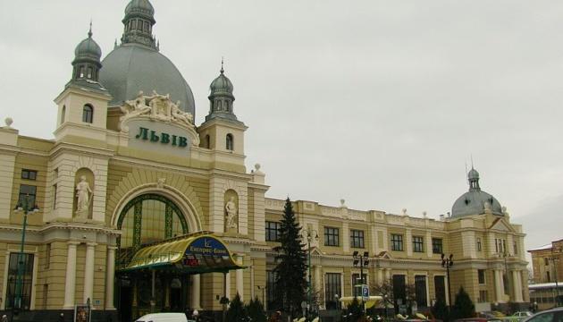 У Львові через