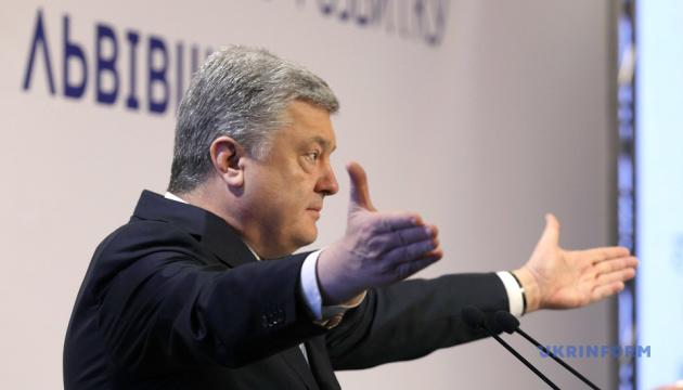 Частка Євросоюзу в українському експорті стрімко наближається до 50% - Порошенко