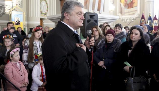 Порошенко подякував греко-католикам і предстоятелю УГКЦ за підтримку