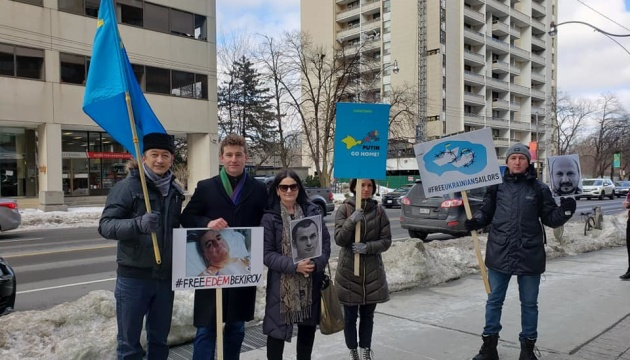 В Канаде требовали освобождения украинских политических заключенных