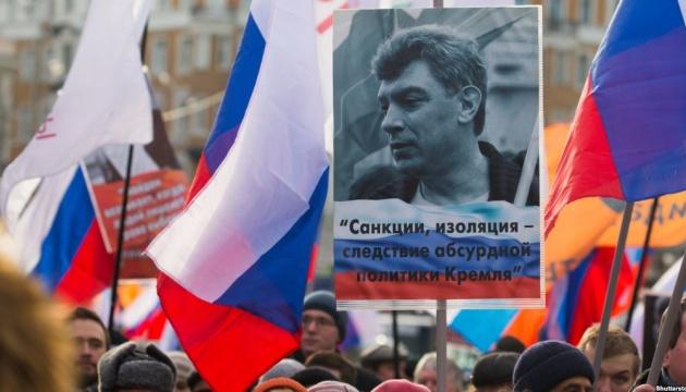 Марш памяти Немцова скандирует