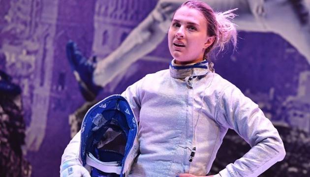 Ольга Харлан завоевала «бронзу» на Гран-при Каира по фехтованию