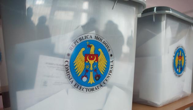 У Молдові - вибори президента