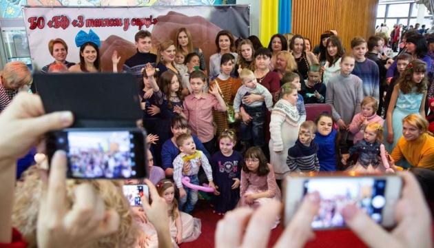 Під час Дня іменин дітей з інвалідністю встановили рекорд України - Президент
