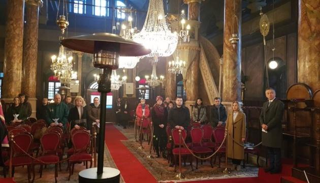 У Стамбулі з благословення Варфоломія відслужили літургію пам'яті Небесної сотні