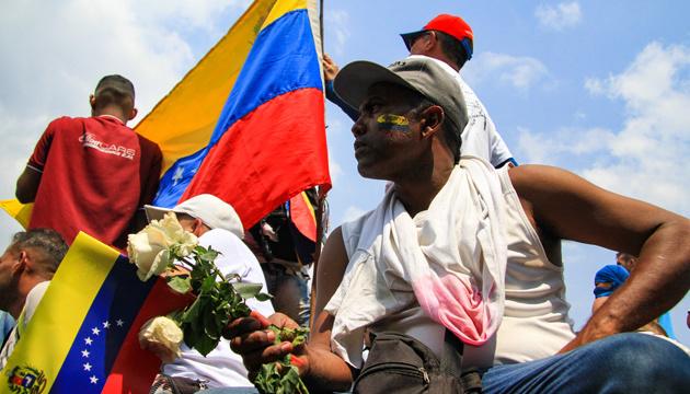 Міжнародна контактна група щодо Венесуели збереться у четвер в Еквадорі
