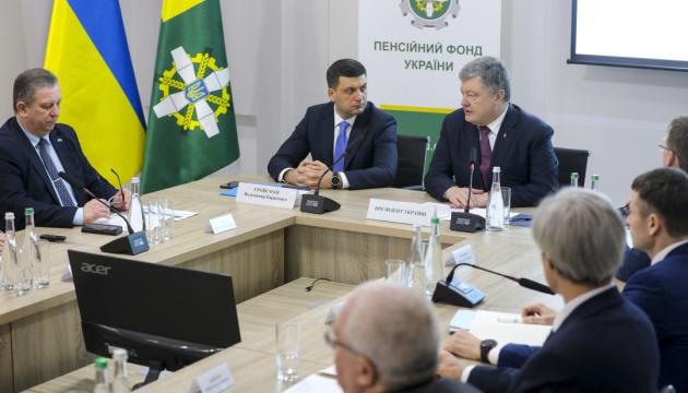 Індексація пенсій: Порошенко сказав, кому виплатять по 2410 гривень компенсації