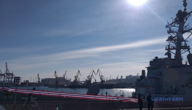 U.S. destroyer Donald Cook enters Odesa port