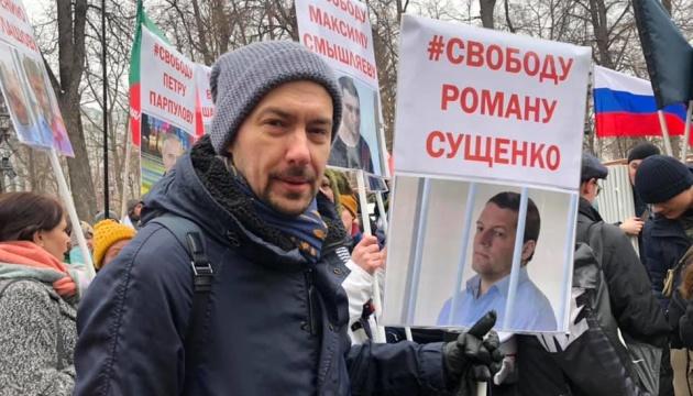 En la marcha en la memoria de Nemtsov exigieron la liberación de Súshchenko (Fotos)