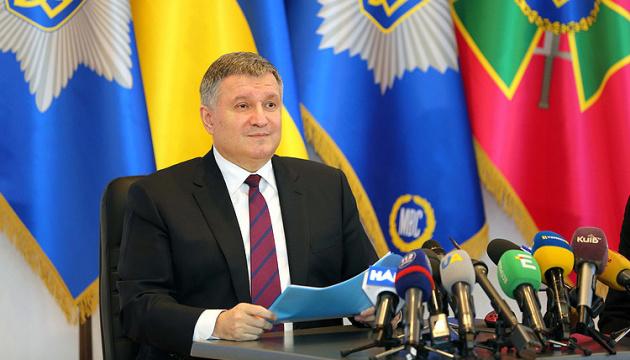 Аваков повідомив, у яких справах фігурує депутат Березенко
