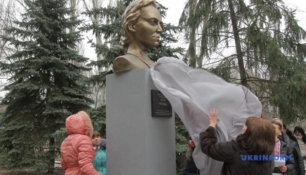 У Дніпрі відкрили погруддя Лесі Українці