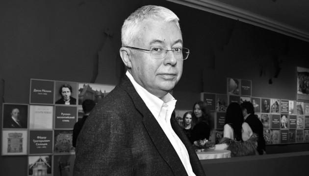 Один із засновників НТВ Малашенко знайдений мертвим в Іспанії