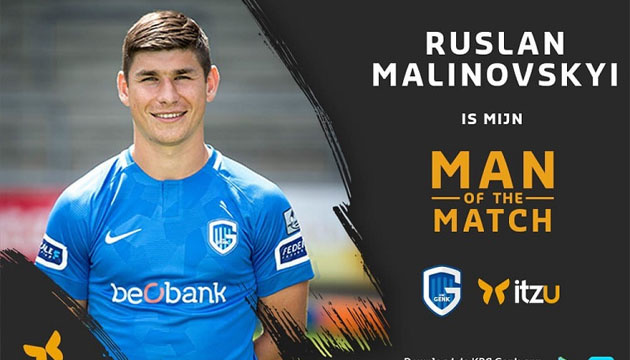Футбол: Малиновський визнаний кращим гравцем туру в чемпіонаті Бельгії