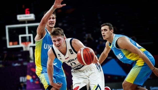 9ceafe6f Сборная Украины в гостях проиграла словенцам в отборе на чемпионат мира по  баскетболу