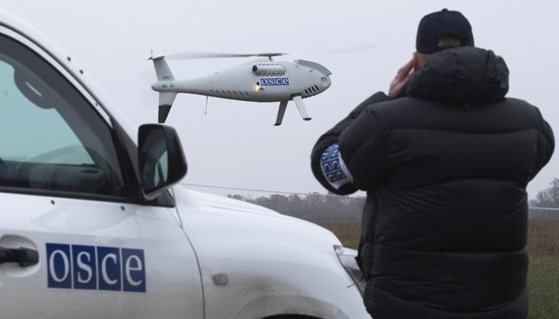 Спостерігачі ОБСЄ виявили понад 20 установок