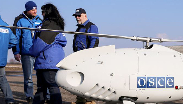 OSCE UAV spots 11 tanks in occupied Donetsk region