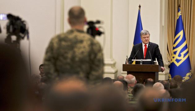 Войска РФ возле границы Украины предназначены для удара - Порошенко