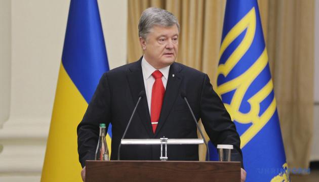 Poroshenko: Russian troops near Ukraine's border meant for strike