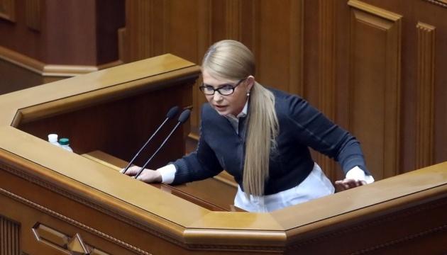 В БПП назвали заявление Тимошенко об импичменте