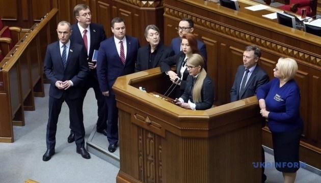 Тимошенко не требовала импичмента только для Кравчука — штаб Порошенко