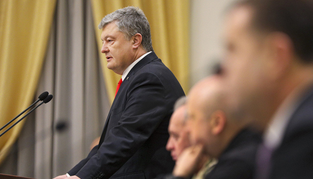 Investors trust Ukraine – Poroshenko at opening of Prymorsk wind farm