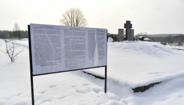 Меморіал у Гуті Пеняцькій: Польща направила Україні ноту протесту