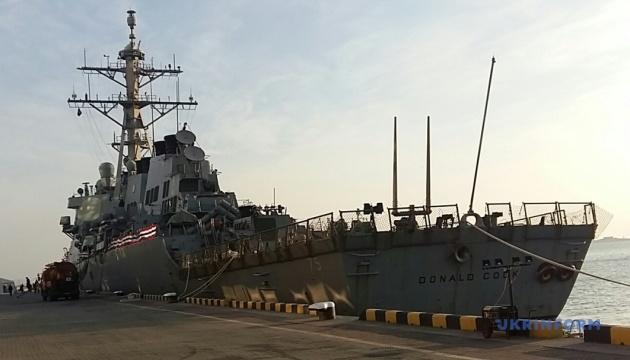 Що відомо про американські есмінці, які мають через Босфор зайти в Чорне море