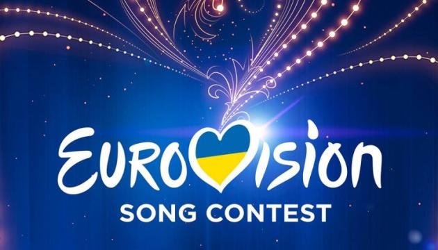 Проверять участников отбора на Евровидение должны