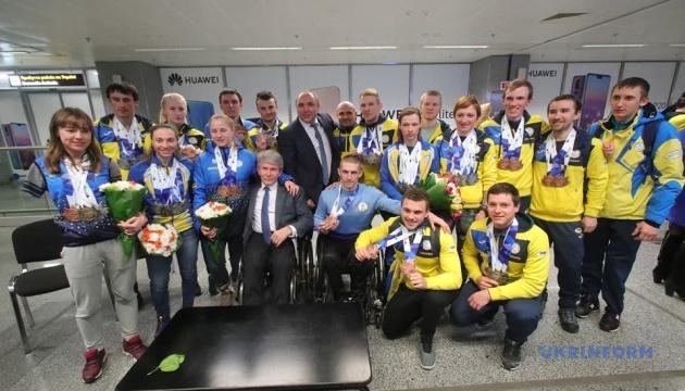 Украинские паралимпийцы триумфально вернулись домой с ЧМ по зимним видам спорта