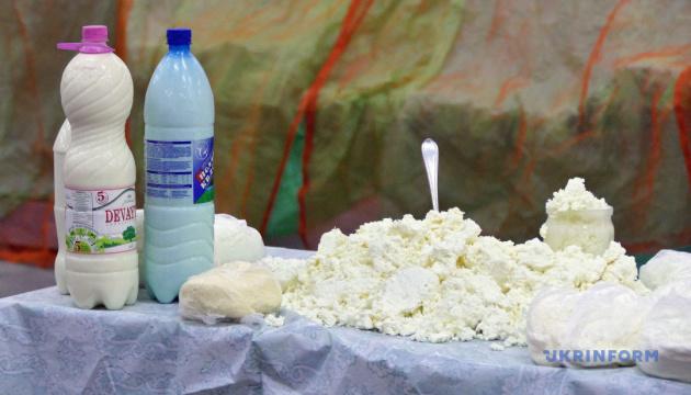 Асоціація виробників фіксує незначне подорожчання молока за два тижні