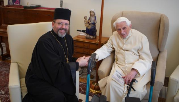 Бенедикт XVI зустрівся з предстоятелем УГКЦ Святославом