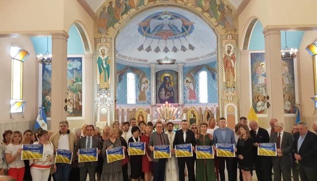 Українці в Аргентині та Чилі вшанували пам'ять Героїв Небесної Сотні
