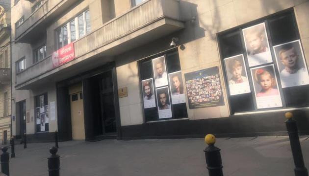 На посольстві України у Польщі розмістили фото дітей воїнів, загиблих на Донбасі