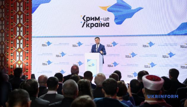 Гройсман переконаний, що Крим знову буде українським курортом