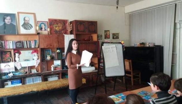 Українська школа в Єревані запрошує разом вивчати українську мову