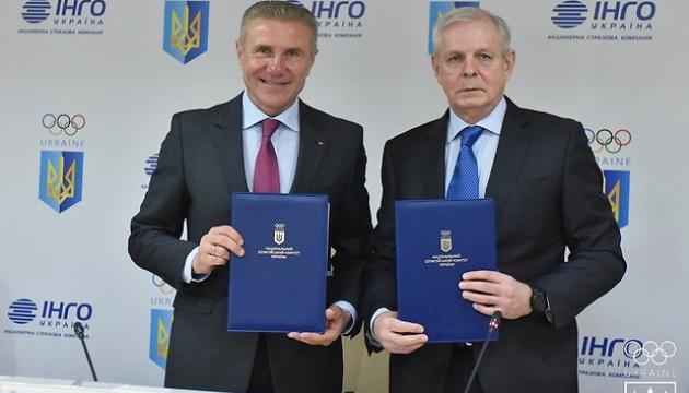 Національний олімпійський комітет розпочав співпрацю зі страховою компанією