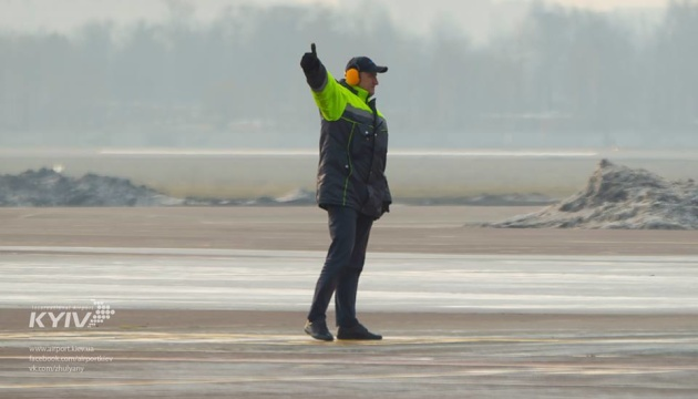 """У Києві евакуюють """"Жуляни"""" - є інформація про замінування"""