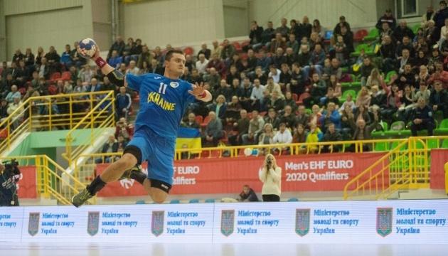 Став відомий склад збірної України з гандболу на квітневі матчі відбору ЧС-2020