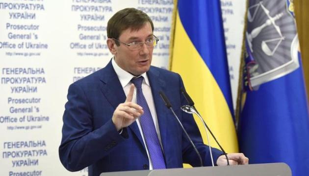 Луценко каже, що спілкувався з Богданом і до Майдану, і після