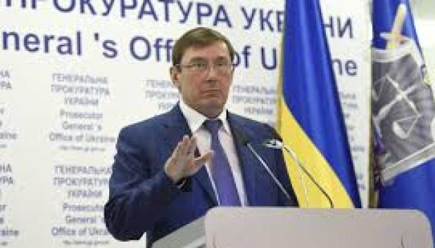 """Луценко заявляє про затримання організатора """"референдуму"""