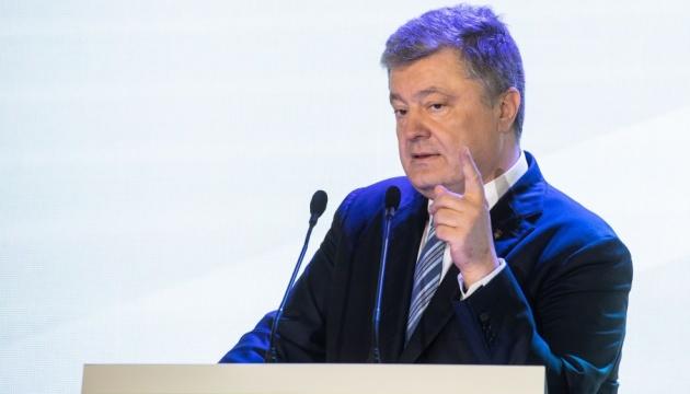 Окупація частини Донбасу вивела з ладу 25% промислового потенціалу країни - Президент