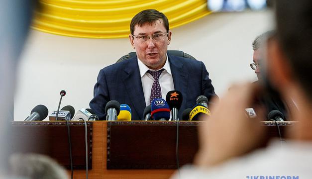 ГПУ поверне САП подання на депутатів Скуратовського і Дзензерського
