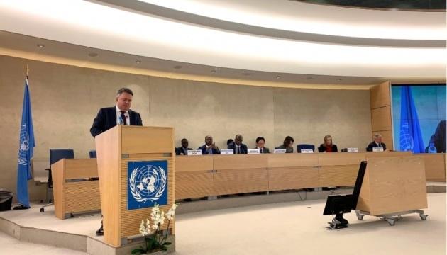 Кислица: Должна быть восстановлена целостность системы ООН